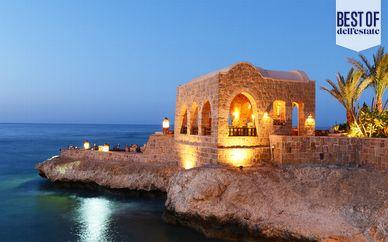 Mövenpick Resort El Quseir 5*