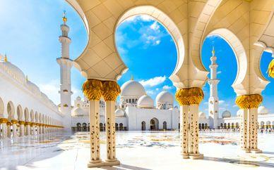 Alla scoperta di Abu Dhabi, cultura, safari e city tour - Pearl Rotana Capital Centre 4*