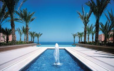 Shangri-La Al Husn Resort & Spa 5*